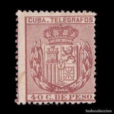 Sellos: CUBA TELÉGRAFOS.1894.ESCUDO ESPAÑA.40CT MNG. EDIFIL 80. Lote 191168073