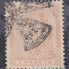 Sellos: ANTILLAS.- SELLO Nº 24 CON MATASELLO CRUZ DE CUATRO BRAZOS. . Lote 191345736