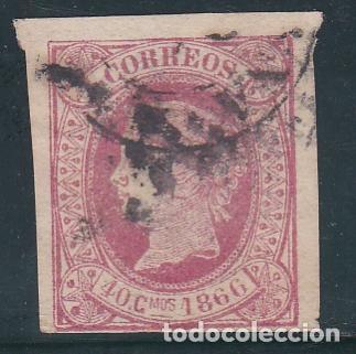CUBA.- SELLO Nº 16 MATASELLADO. (Sellos - España - Colonias Españolas y Dependencias - América - Cuba)
