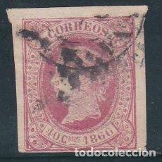 Sellos: CUBA.- SELLO Nº 16 MATASELLADO. . Lote 191346017