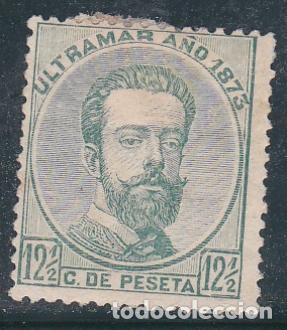 CUBA.- SELLO Nº 26 CON HUELLA DE CHARNELA. (Sellos - España - Colonias Españolas y Dependencias - América - Cuba)