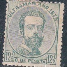 Sellos: CUBA.- SELLO Nº 26 CON HUELLA DE CHARNELA. . Lote 191346225