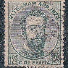 Sellos: CUBA.- SELLO Nº 26 CON MATASELLOS . Lote 191346340