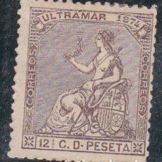 Sellos: CUBA.- SELLO Nº 27 CON HUELLA DE CHARNELA. . Lote 191346595