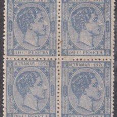 Sellos: CUBA.- SELLO Nº 37 BLOQUE DE CUATRO NUEVOS ( EL DENTADO SUPERIOR CORTO ) . . Lote 191346911