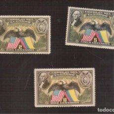 Sellos: 3 SELLOS DE ECUADOR NUEVOS LOS QUE VES . Lote 192242432