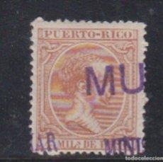 Sellos: PUERTO RICO. EDIFIL 105M *. SOBRECARGA MINISTERIO ULTRAMAR MUESTRA.. Lote 27893832