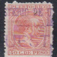 Sellos: PUERTO RICO. EDIFIL 128M *. SOBRECARGA MINISTERIO ULTRAMAR MUESTRA.. Lote 27932967