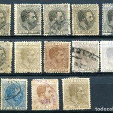 Timbres: 13 SELLOS DIFERENTES DE CUBA, DE LA SERIE 89 AL 104. VER DESCRIPCIÓN. Lote 192811196