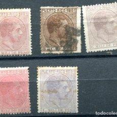 Francobolli: CINCO SELLOS DIFERENTES DE PUERTO RICO DEL AÑO 1881. USADOS. CALIDAD NORMAL DE LA ÉPOCA. Lote 193261912