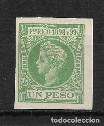 ESPAÑA PUERTO RICO 1898 EDIFIL 148 PRUEBA - 15/33 (Sellos - España - Colonias Españolas y Dependencias - América - Puerto Rico)