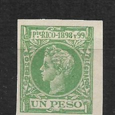 Sellos: ESPAÑA PUERTO RICO 1898 EDIFIL 148 PRUEBA - 15/33. Lote 193427855