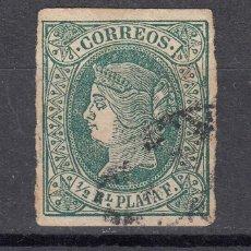 Selos: ANTILLAS 1/2 REAL DE PLATA. AÑO 1864. USADO (1219). Lote 193648087