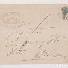 Sellos: SOBRE. MATANZAS. A UNIÓN. CUBA. 1888. SELLO BISECTADO. MUY RARO. Lote 194534113