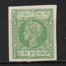 Sellos: ESPAÑA PUERTO RICO 1898 EDIFIL 148 PRUEBA - 2/11. Lote 194936780