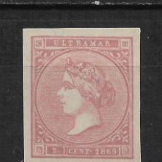 Sellos: ESPAÑA CUBA 1869 EDIFIL 23 PRUEBA - 2/11. Lote 194937122