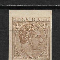 Sellos: ESPAÑA CUBA 1883 EDIFIL 104 PRUEBA - 2/11. Lote 194937538