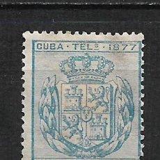 Sellos: ESPAÑA CUBA TELEGRAFOS 1877 EDIFIL 38 (*) - 2/9. Lote 195004931