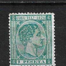 Sellos: ESPAÑA CUBA TELEGRAFOS 1876 EDIFIL 35 (*) - 2/9. Lote 195005227