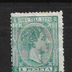 Sellos: ESPAÑA CUBA TELEGRAFOS 1876 EDIFIL 35 (*) - 2/9. Lote 195005273