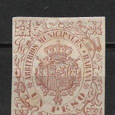 Sellos: ESPAÑA CUBA ARBITRIOS MUNICIPALES HABANA UN PESO * - 2/9. Lote 195005905