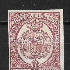 Sellos: ESPAÑA CUBA TIMBRE MOVIL 1895 25 C. DE PESO * - 2/9. Lote 195006066