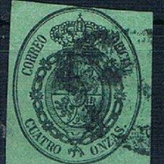 Sellos: ESPAÑA CUBA POSIBLE ? EDIFIL 8 CON PUNTO EN OFICIAL VER FOTOS POSIBLE EXPLICA (ESCASOS) V.CAT 310€. Lote 196020637
