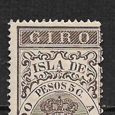 Selos: SELLO FISCAL CUBA GIRO 10 C. PESO ** - 15/37. Lote 197188943