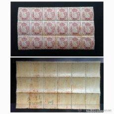 Sellos: CUBA AÑO 1880.TELEGRAFOS,BLOQUE DE 18 SELLOS DE 2 PTAS.AÑO 1880. COLONIA ESPAÑOLA. Lote 198115076