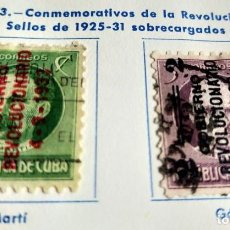 Sellos: 2 SELLOS REP. DE CUBA 1933 CONMEMORATIVOS DE LA REVOLUCIÓN. SELLOS DE 1925/31 SOBRECARGADOS. Lote 198230148