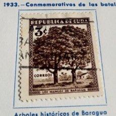 Sellos: SELLO REP. DE CUBA 1933 CONMEMORATIVO DE LAS BATALLAS DE LA GUERRA INDEPENDENCIA. Lote 198232763