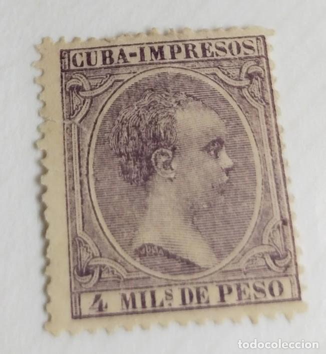 SELLO CUBA 1891 – 1892 Nº 122 4 M. ALFONSO XIII VIOLETA NEGRUZCO (Sellos - España - Colonias Españolas y Dependencias - América - Cuba)