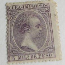 Sellos: SELLO CUBA 1891 – 1892 Nº 121- 3 M. ALFONSO XIII VIOLETA NEGRUZCO. Lote 198237787