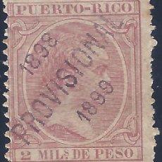 Sellos: PUERTO RICO 1898. SOBRECARGA PROVISIONAL. MH *. Lote 198356845