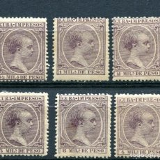 Sellos: CUBA. 6 SELLOS DIFERENTES. AÑOS 1891 Y 1892. EDIFIL 118 AL 123. ALGUNO LIGERO ÓXIDO.. Lote 198476676