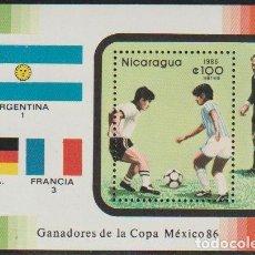 Sellos: NICARAGUA 1986 MICHEL B171 SELLO ** HB FUTBOL GANADORES COPA MEXICO 86 FOOTBALL WORLD CUP NICARAGUA . Lote 198511996
