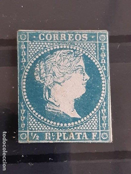 ANTILLAS, EDIFIL 7 (*) , YVERT 8, 1857 (Sellos - España - Colonias Españolas y Dependencias - América - Antillas)