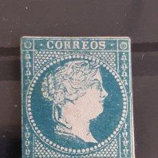 Selos: ANTILLAS, EDIFIL 7 (*) , YVERT 8, 1857. Lote 198877562