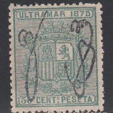 Sellos: PUERTO RICO, 1875 EDIFIL Nº 6 (*). Lote 198881770