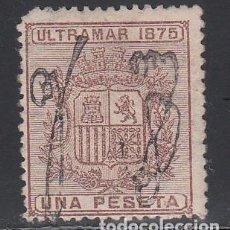 Sellos: PUERTO RICO, 1875 EDIFIL Nº 7 /*/. Lote 198882011