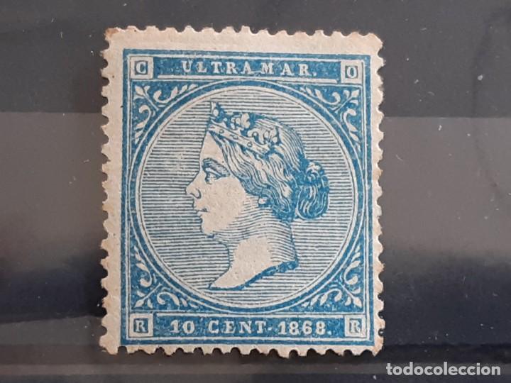 ANTILLAS, EDIFIL 13 *, YVERT 27, 1868 (Sellos - España - Colonias Españolas y Dependencias - América - Antillas)
