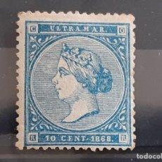 Selos: ANTILLAS, EDIFIL 13 *, YVERT 27, 1868. Lote 198895048