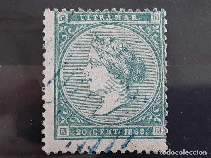 ANTILLAS, EDIFIL 14 , YVERT 28, 1868 (Sellos - España - Colonias Españolas y Dependencias - América - Antillas)