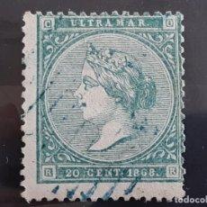 Selos: ANTILLAS, EDIFIL 14 , YVERT 28, 1868. Lote 198896073