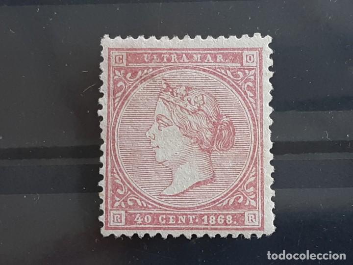 ANTILLAS, EDIFIL 15 *, YVERT 29, 1868 (Sellos - España - Colonias Españolas y Dependencias - América - Antillas)