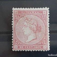 Selos: ANTILLAS, EDIFIL 15 *, YVERT 29, 1868. Lote 198898411