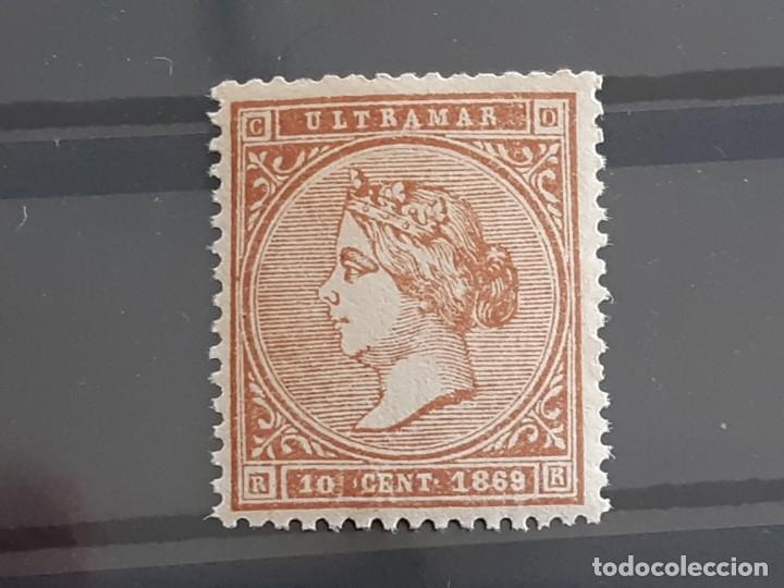 ANTILLAS, EDIFIL 16 ** , YVERT 31, 1869 (Sellos - España - Colonias Españolas y Dependencias - América - Antillas)