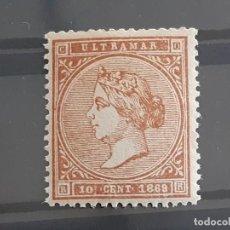Selos: ANTILLAS, EDIFIL 16 ** , YVERT 31, 1869. Lote 198907722