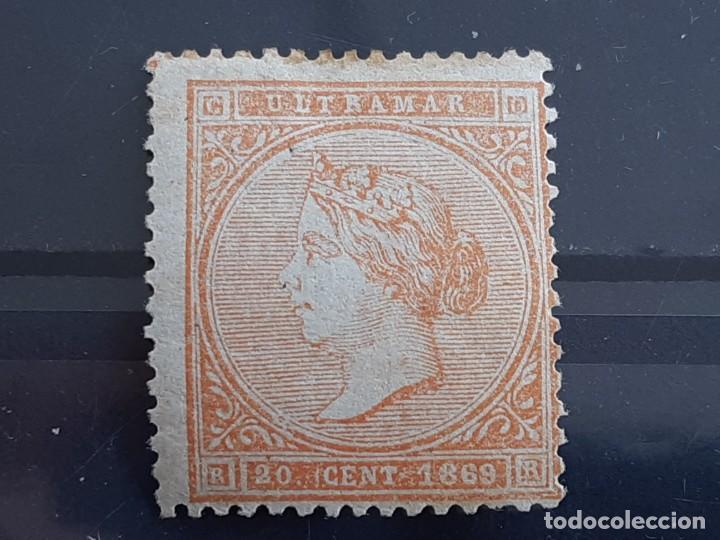 ANTILLAS, EDIFIL 17 * , YVERT 32, 1869 (Sellos - España - Colonias Españolas y Dependencias - América - Antillas)