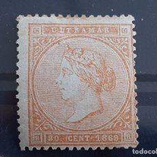 Selos: ANTILLAS, EDIFIL 17 * , YVERT 32, 1869. Lote 198908500